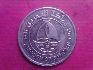 BAHRAIN 10 FILS 2004 MAY08