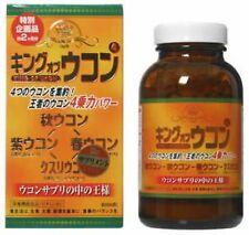 King of turmeric 4 supplement 600tab vitamin B1 New Japan Free Shipping w/Track
