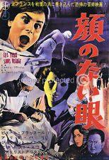 Eyes Without A Face Vintage Movie 11x17 Poster Japanese Version
