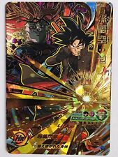 SUPER DRAGON BALL HEROES Promo UMP-16 UR Goku Xeno Not for Sale