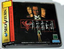 Japonés Sega Saturn gekkamugentan En Caja Lomo Tarjeta Jp Jap