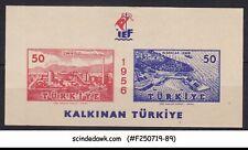 TURKEY - 1989 CEMENT FACTORY & HARBOUR PROJECTS SOUVENIR SHEET MH IMPERF