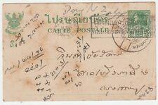 THAILAND SIAM. Rama VII 3 stg Postal Card, KHUKANDHA POSTMARK