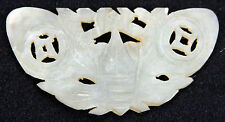 Antique Chinese Qing Carved Jade Plaque Butterfly Clothes Ornament Nephrite Old