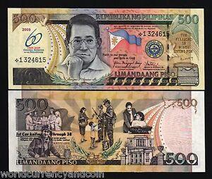 PHILIPPINES 500 PESOS P204 2009 COMMEMORATIVE * REPLACEMENT STAR 60th UNC NOTE