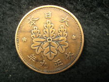 New ListingAntique Japanese 1 Sen Bronze Coin Dai Nippon Paulownia Imperial Crest 1920