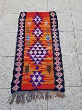 Moroccan Vintage Boucherouite Rug 156x78 cm, HandMade Berber Carpet, Azilal rug