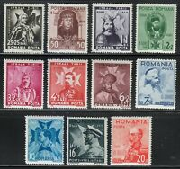 Romania 1938 MNH Mi 553-563 Sc B83-B93 Royal family. King Carol II **