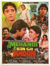 India Bollywood 1991 Mehandi Ban Gai Khoon Press Book Juhi Chawla