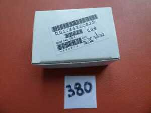 OEM Canon DG1-4497-010000 Guide Rail Assy VMX-100 200i Camcoder Spare Part