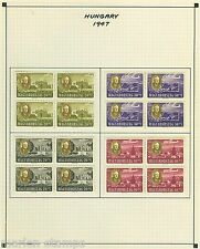 HUNGARY FRANKLIN D. ROOSEVELT STAMPS SC#B198A/D & CB1/C BLOCK SET  MINT HINGED