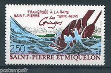 ST-PIERRE-et-MIQUELON, 1991, timbre 546, BATEAU, RAMES, TRAVERSEE, neuf**