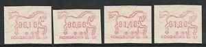 Hong Kong 1990 Year of the Horse '01' Machine labels 4v Mnh.