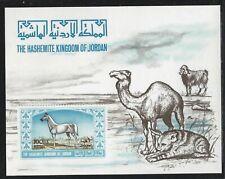 1967 Jordan Scott #545a - Arabian Stallion Souvenir Sheet - MNH