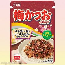Marumiya Furikake Ume Katsuo Rice Seasoning Umeboshi Flavor Bonito Flakes New