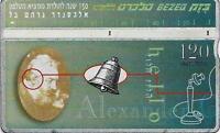 ISRAEL BEZEQ BEZEK PHONE CARD TELECARD 120 UNITS HELLO ALEXANDER