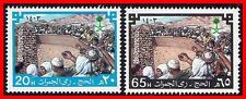 SAUDI ARABIA 1983 MECCA PILGRIMAGE SC#867-68 MNH RELIGION SA-AL