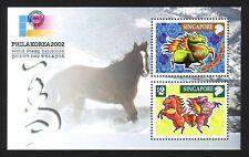 Singapore 2002 Zodiac Year of the Horse - Phila Korea Stamps Exhibition M/S