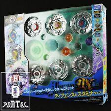 TAKARA TOMY Beyblade Zero-G BBG-25 Ultimate Synchrom DX Set Ver.Japan-ThePortal0