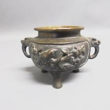Small and heavy patinated Chinese Bronze Censer with Bird décor Qing period