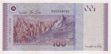 RM100 12th series, 2 zeros, fancy ladder no. 0098765 (UNC)