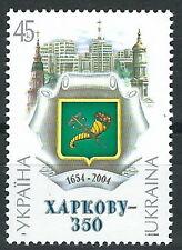 Ukraine - 350 Jahre Stadt Charkow postfrisch 2004 Michel 661