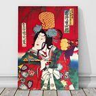 "Vintage Japanese Kabuki Art CANVAS PRINT 36x24"" Actor ~ Kunichika #9"
