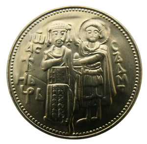 BULGARIA 2 LEVA 1981 KING IVAN ASEN II AND SAINT FIGURE - UNC COIN