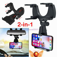 Universal Car Rear-view Mirror Mount Stand Holder Cradle 240° adjust Cell Phone
