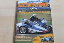 152055) Yamaha Vmax Armec Gespann - Motorrad Gespanne 74/2003