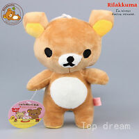 "Kuroko No Basuke Tetsuya 2 SEIRIN No.16 Dog Soft Plush Doll Toy 41cm 16/"" Teddy"