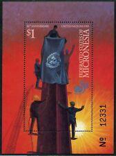 Micronesia 229,MNH.Michel 426 Bl.15. UN 50th Ann.1995.Flag.