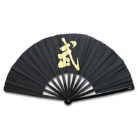13 INCH BLACK KUNG FU FAN CHINESE TAI CHI WEAPON