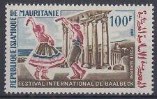 Mauretanien 1969 ** Mi.371 Baalbek Bauwerke Buildings Tempel Temple  [sq5624]