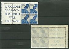 BLOCCO ANGOLARE VARIETA L. 90 DECALCO SU 4 FRANCOBOLLI NUOVI MNH**  1967 EUROPA