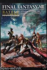 JAPAN Final Fantasy XIII Battle Ultimania (Guide Book)
