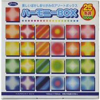 Harmony Origami Paper Boxed Set, 6 pattern, 25 colors  200 sheets, Free ship