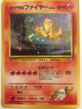 Japanese Blaine's Moltres No. 146 Gym Challenge Holo Pokemon Card -NM