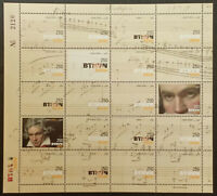 Lebanon NEW 2020 MNH joint issue stamp 250th BEETHOVEN Sheet Ltd Qty Issue 6000!