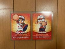KONAMI Power Pro Amiibo Card Nintendo Switch Power Pro-Kun & Akio Yabe Set