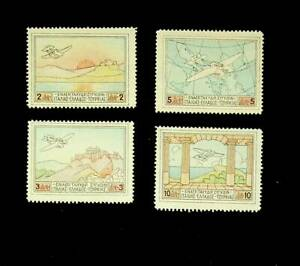 GREECE AIRMAIL ISSUE SET OF 4v MNH STAMPS