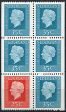 Netherlands 1973 SG#1069ab Queen Juliana Booklet Pane MNH Cat £28 #A93105