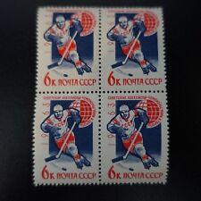 RUSSIE N°2694 BLOC DE 4 HOCKEY / VICTOIRE SOVIÉTIQUE 1963 NEUF ** LUXE MNH