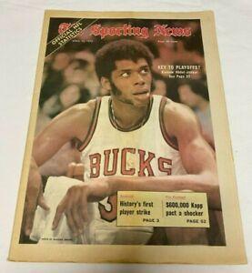 April 15, 1972 The Sporting News---Kareem Abdul-Jabbar   VG