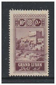 Lebanon - 1925, 10p Tripoli stamp - Used - SG 69
