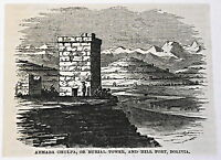small 1883 magazine engraving ~ AYMARA CHULPA & HILL FORT, Bolivia