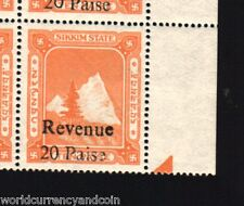 SIKKIM STATE 20 PAISE / REVENUE 1971 on 10 Surcharged MINT STAMP INDIAN PRINCELY