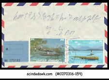 ETHIOPIA - 1973 REGISTERED ENVELOPE WITH RIVER BOAT STAMPS