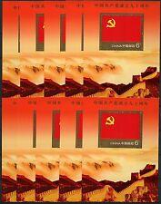 10x China PRC 2011-16 Kommunistische Partei Flagge Flag Block 174 MNH