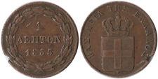 1833 Greece 1 Lepton Coin Othon KM#13 Rare